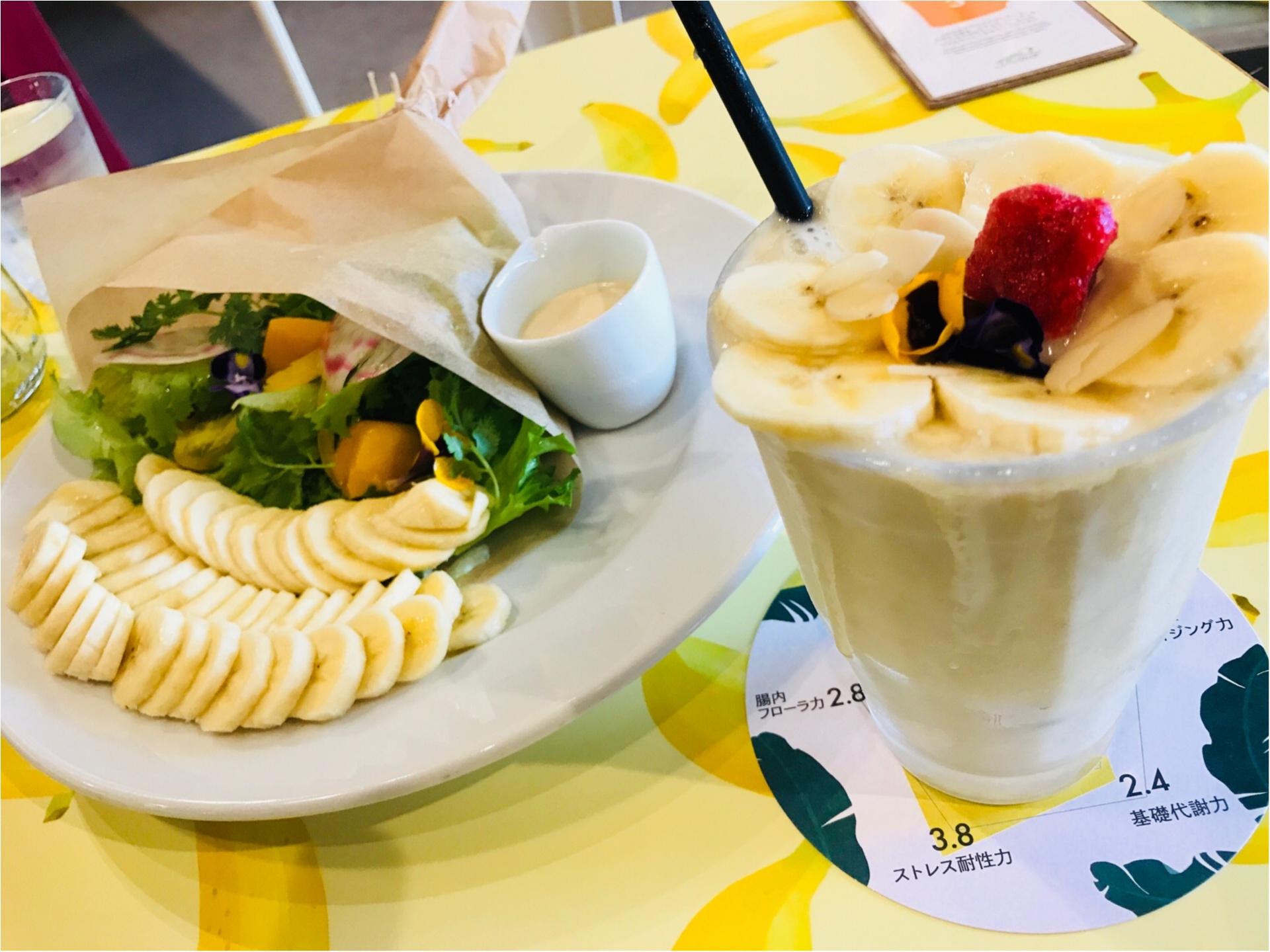 4日限定オープン!【バナナビューティーカロリーカフェ】がバナナづくしだった♡_3