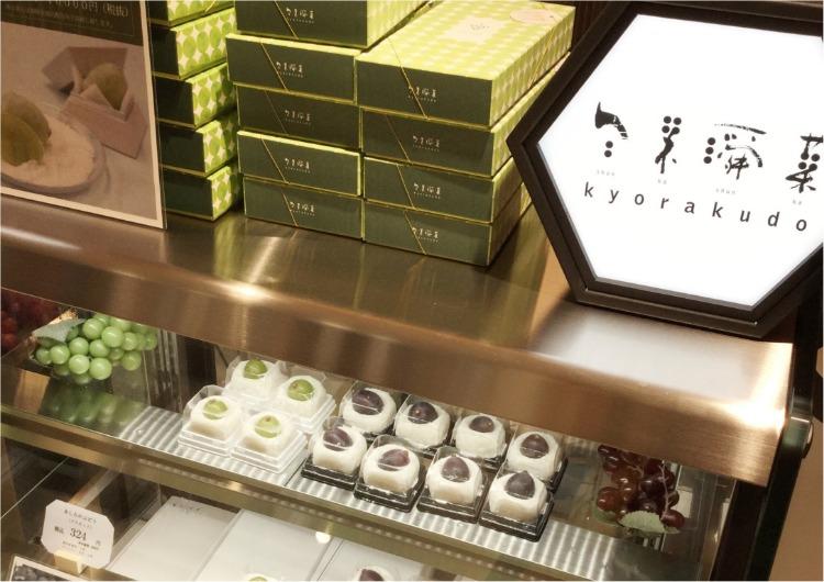 広島女子旅特集 2019 | 人気のお土産やグルメスポットは?_40