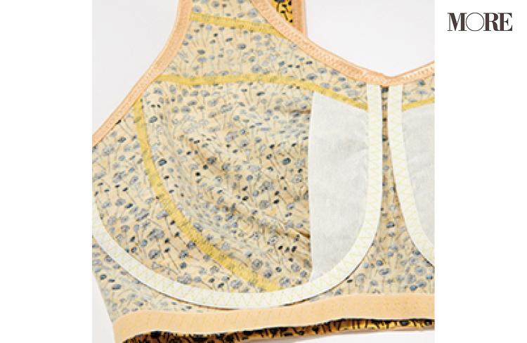 ナイトブラが進化した! 寝ている間に美しい胸元を作ろう♡ 見た目の可愛さ&快適さを備えたおすすめ4選_3