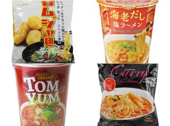 キャンプごはんにアジア麺!『カルディコーヒーファーム』のおすすめインスタントラーメン6選☆
