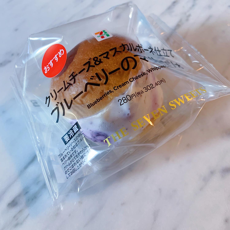 【セブン】ブルーベリーのマリトッツォが贅沢で美味しい♡~クリームチーズ&マスカルポーネ仕立て~_3