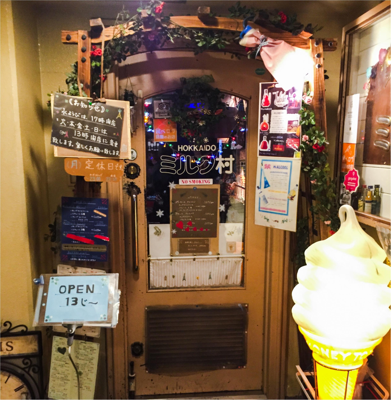 【北海道】隠れ家ソフトクリームバー✨ミルク村へ行ってきました✨【すすきの】_1