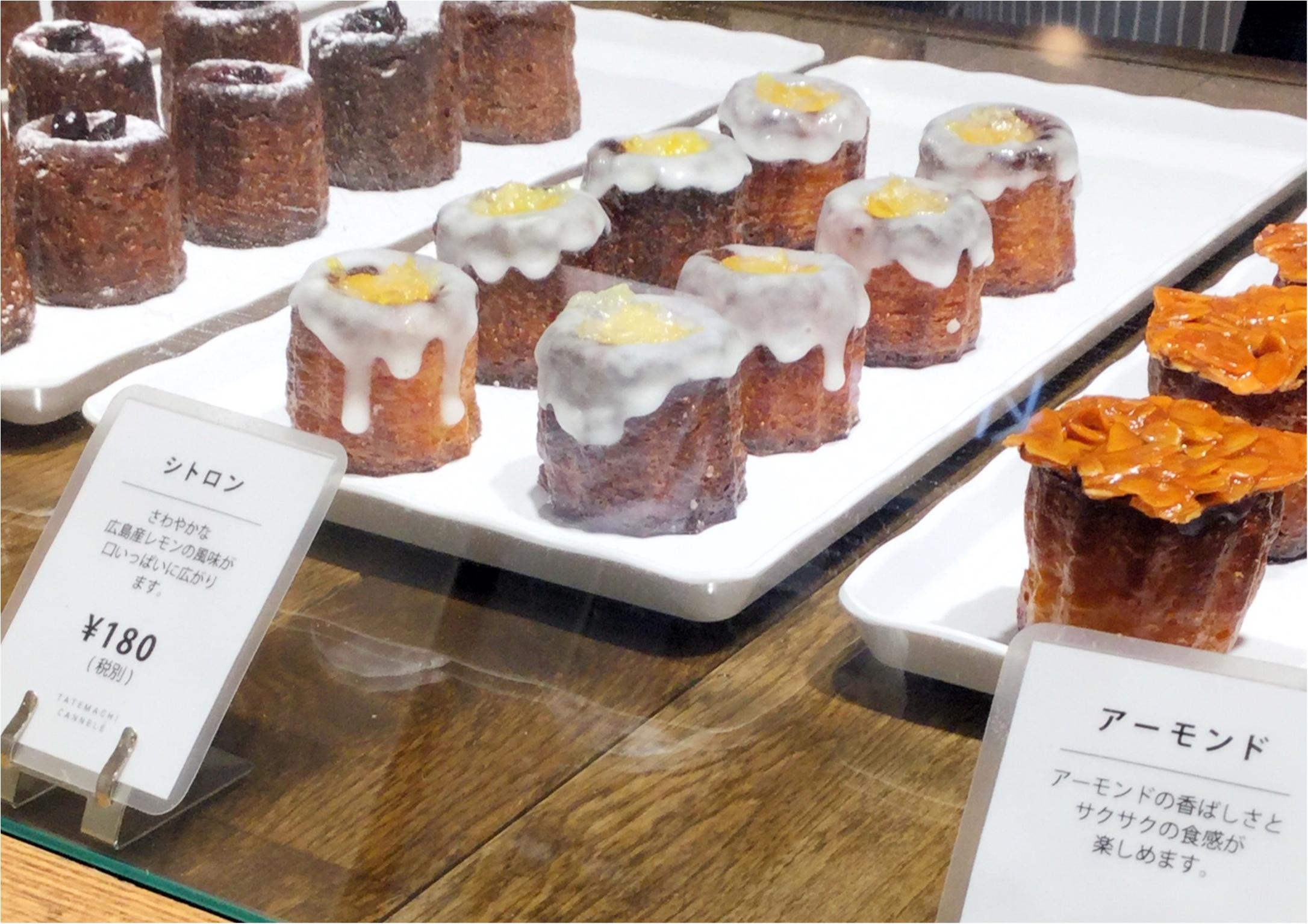 広島のおしゃれなお土産特集《2019年》- 人気の定番土産から話題のチョコ、スタバの限定タンブラーも!_40