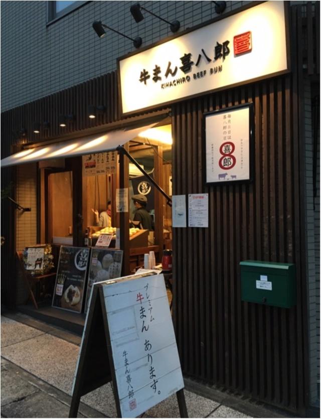 鎌倉で見つけたジャーのおいもパフェ♡食べ歩きの魅力。_11