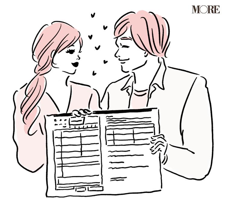 結婚を決めたら知るべき婚姻届のこと! 記入する上で大切なポイント、教えます【20代結婚エピソード】_1