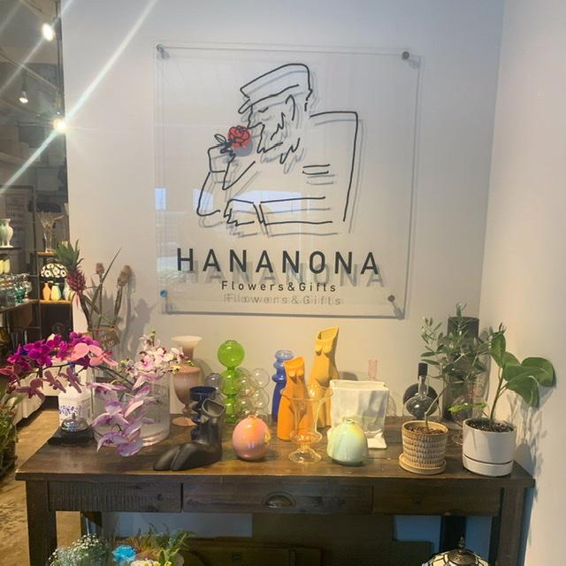 今話題のお花屋さん HANANONAに行ってきました☺︎★【渋谷区】_1