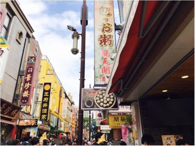 横浜中華街で《豚角煮まん》を食べるなら、世界チャンピオン【皇朝】へ★_1