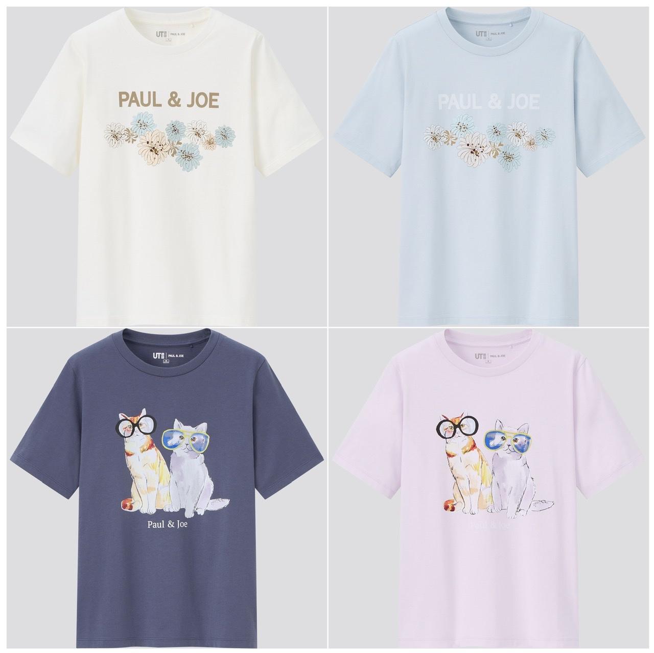 UT×ポール&ジョーのTシャツ4種類