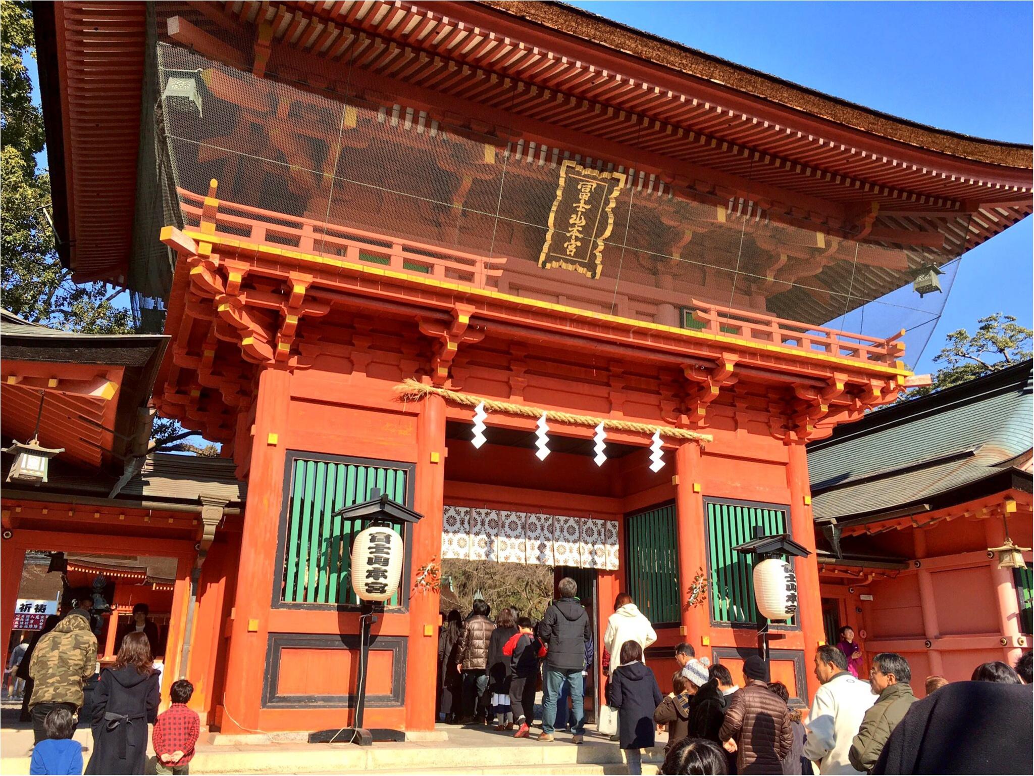 境内から富士山が見える♡全国1,300社ある浅間神社の総本社【富士山本宮浅間大社】に初詣に行ってきました(*´ ˘ `*)_1