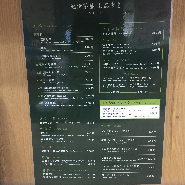 抹茶ラテが飲みたくなったら迷わずここ♡新宿の《*日本茶カフェ*》といえば..._3