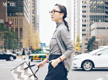 【今日のコーデ】<鈴木友菜>楽ちん通勤コーデが見違える、自分至上最高の美脚パンツみつけたっ!