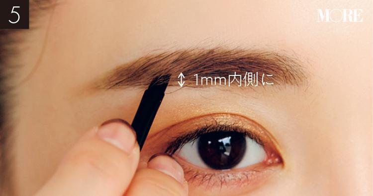 マスク顔の印象は「眉」で変わる♪ ただの可愛いで終わらない、奥行きを感じさせる女っぽ顔になれる、ほんのりピンクな「愛され眉」PhotoGallery_1_10