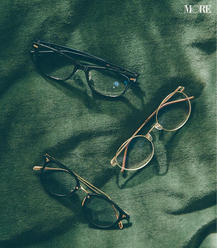 在宅勤務時におすすめなPC用メガネのカタログ