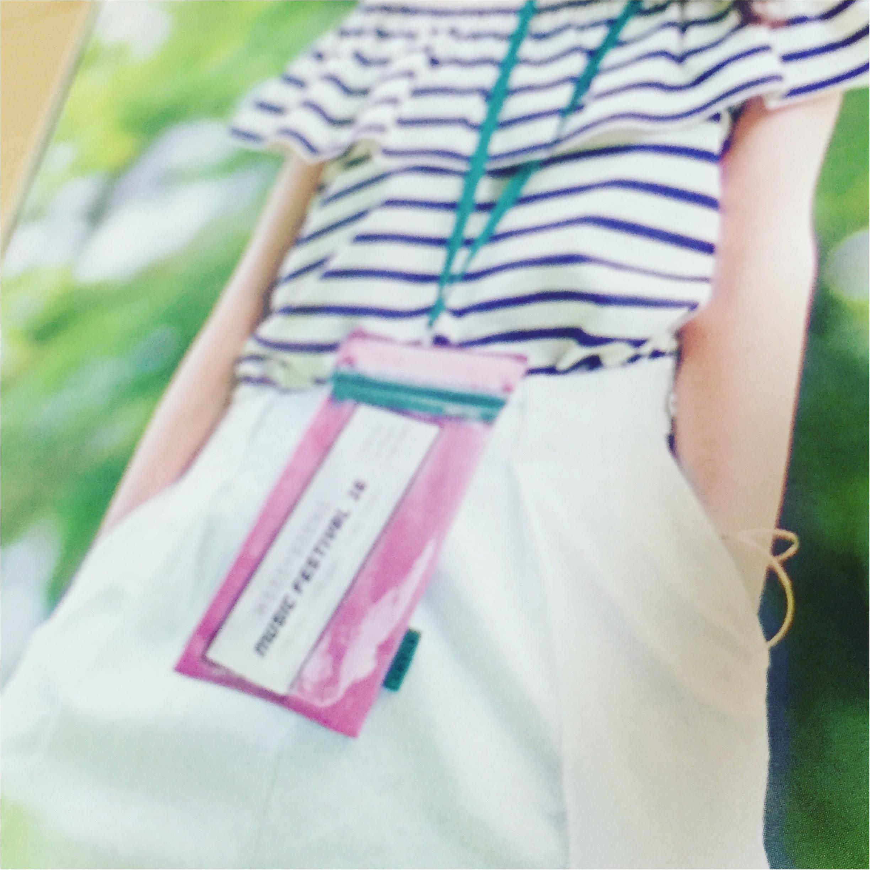【MORE8月号】発売中♡MOREを読んで、楽しく夏じたくを始めちゃおっ♩≪samenyan≫_3