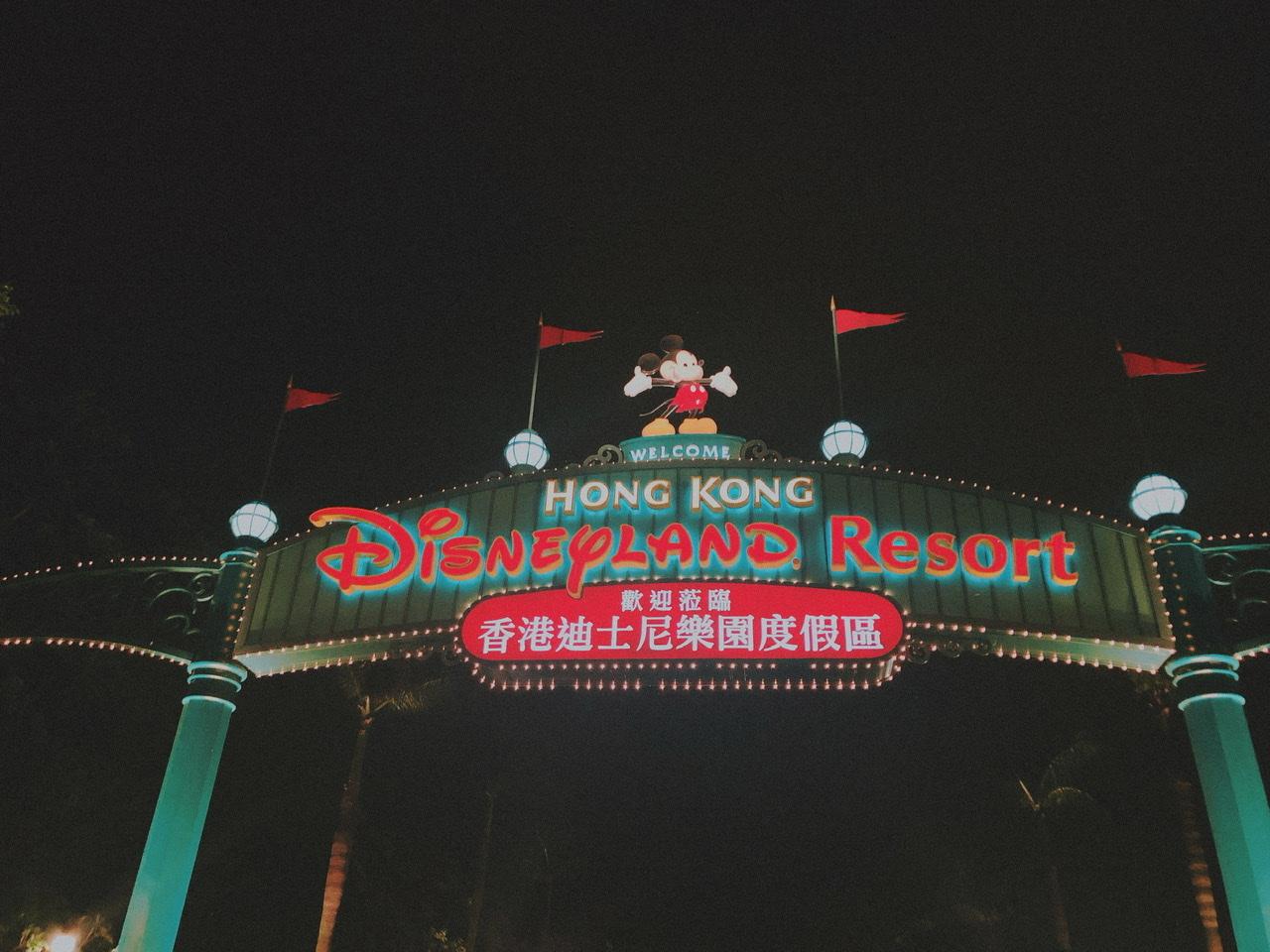 香港ディズニーランドのエントランス(アーケード)