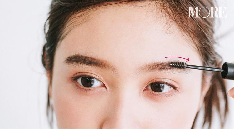 眉毛特集 - 世界一正しい眉の描き方 | アイブロウの描き方、メイクのプロセスやテクニックまとめ_18