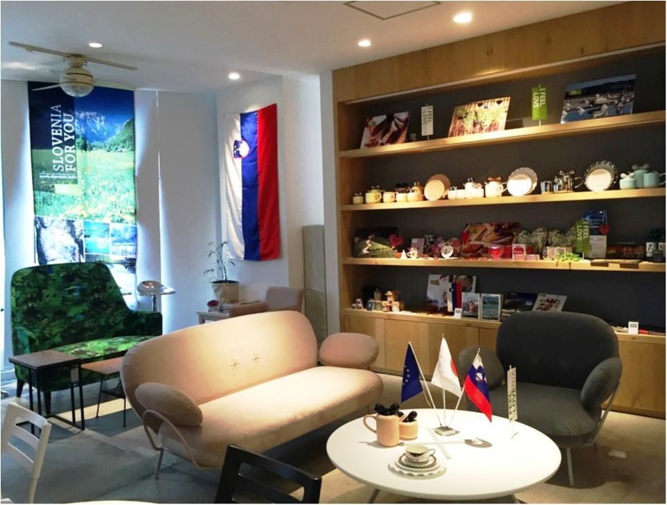 『Francfranc×スロヴェニア カフェ』が青山に期間限定オープン!_1