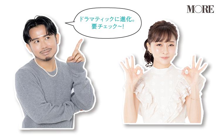 小田切ヒロさんと石井美保さん