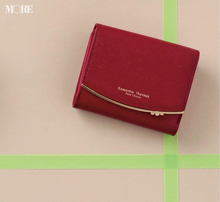 二つ折り財布特集【2020最新】 - フルラなど20代女性におすすめのブランドまとめ_14