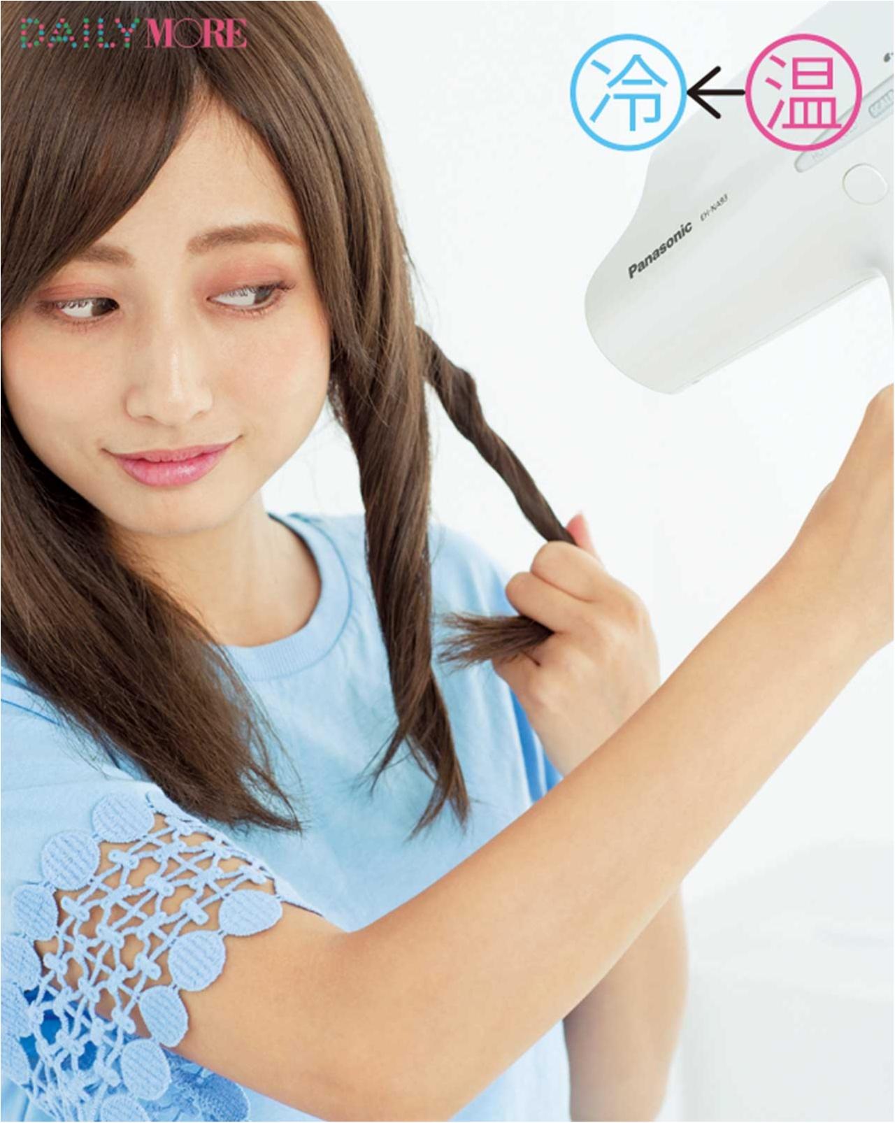 ドライヤーだけでゆるふわヘアは作れる! 美髪プロが教える「世界一正しい 髪の乾かし方」_2