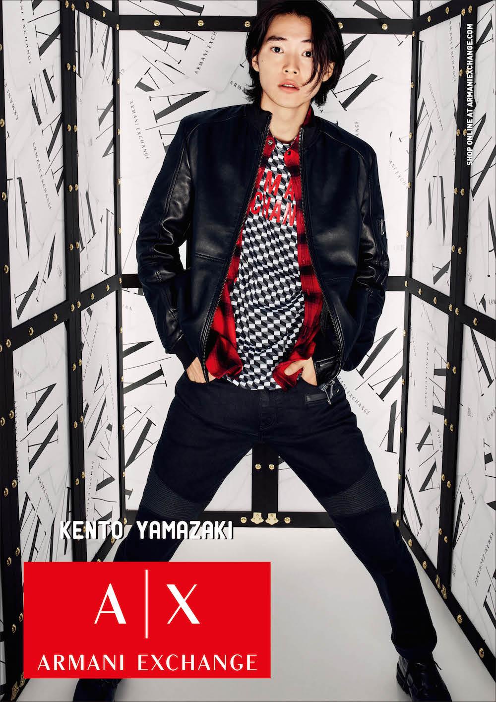 【速報】山﨑賢人さんが『アルマーニ エクスチェンジ』の広告モデルに!キャンペーンビジュアル全部見せます♡_1
