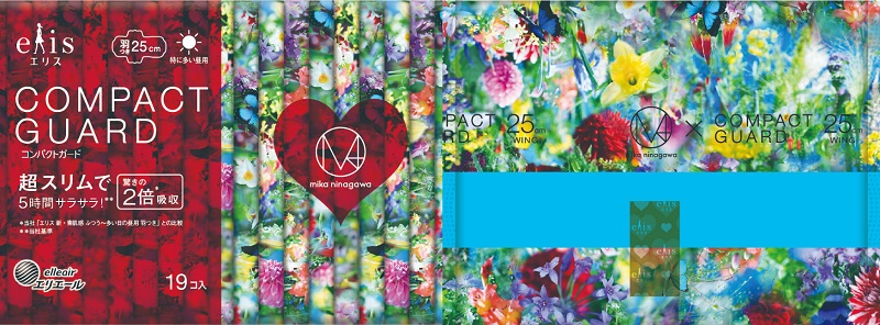 蜷川実花コラボの可愛すぎる生理用ナプキン「エリス コンパクトガード × M / mika ninagawa」