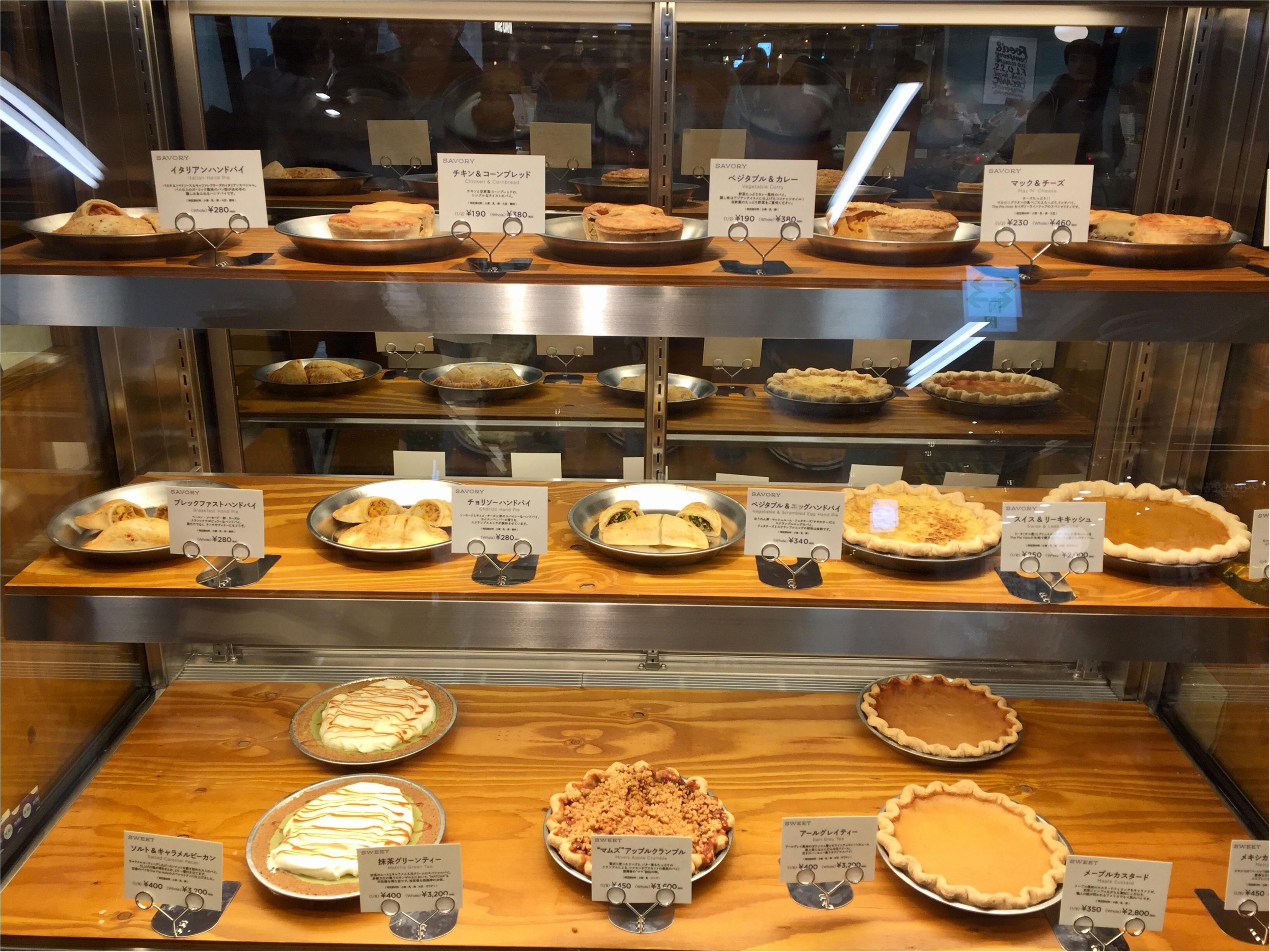 【FOOD】LA発!人気のPIE HOLEが日本上陸★噂のパイがうますぎる♡_4
