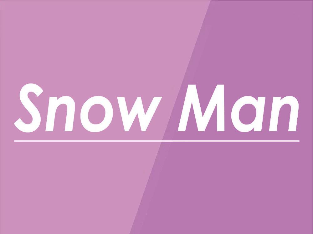 Snow Manスペシャルインタビュー特集 - 恋愛妄想トーク&メンバーの甘い素顔を大公開