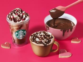 【スタバ 新作】バレンタイン2021第1弾「メルティ 生チョコレート モカ」でチョコに溺れる!