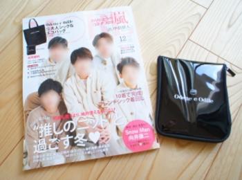 《本日10/28発売❤️》大人気Odette e Odileのエコバッグ付き!【MORE12月号】をチェック☻