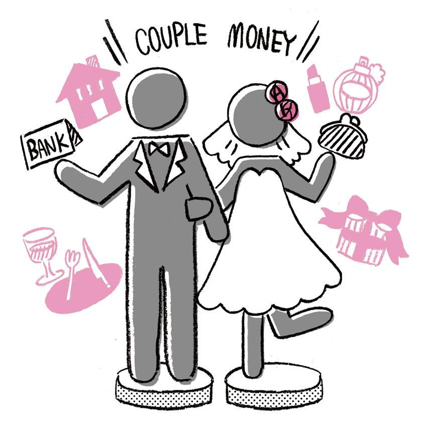 【マル秘】既婚女子に聞いた『結婚してからのお金モンダイ』の真実!(2)_1