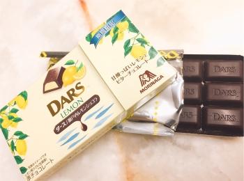 【新発売】DARS 瀬戸内レモンショコラはきゅんとすっぱい初恋風味♡