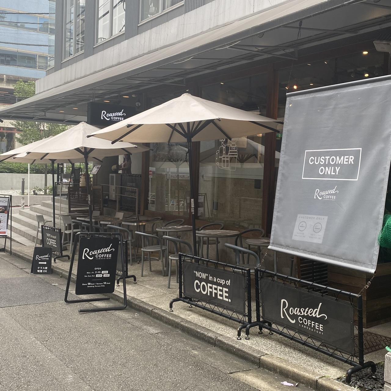 【渋谷カフェ】穴場すぎるコーヒー店!コーヒーソフトが絶品《Roasted Coffee Laboratory》_7