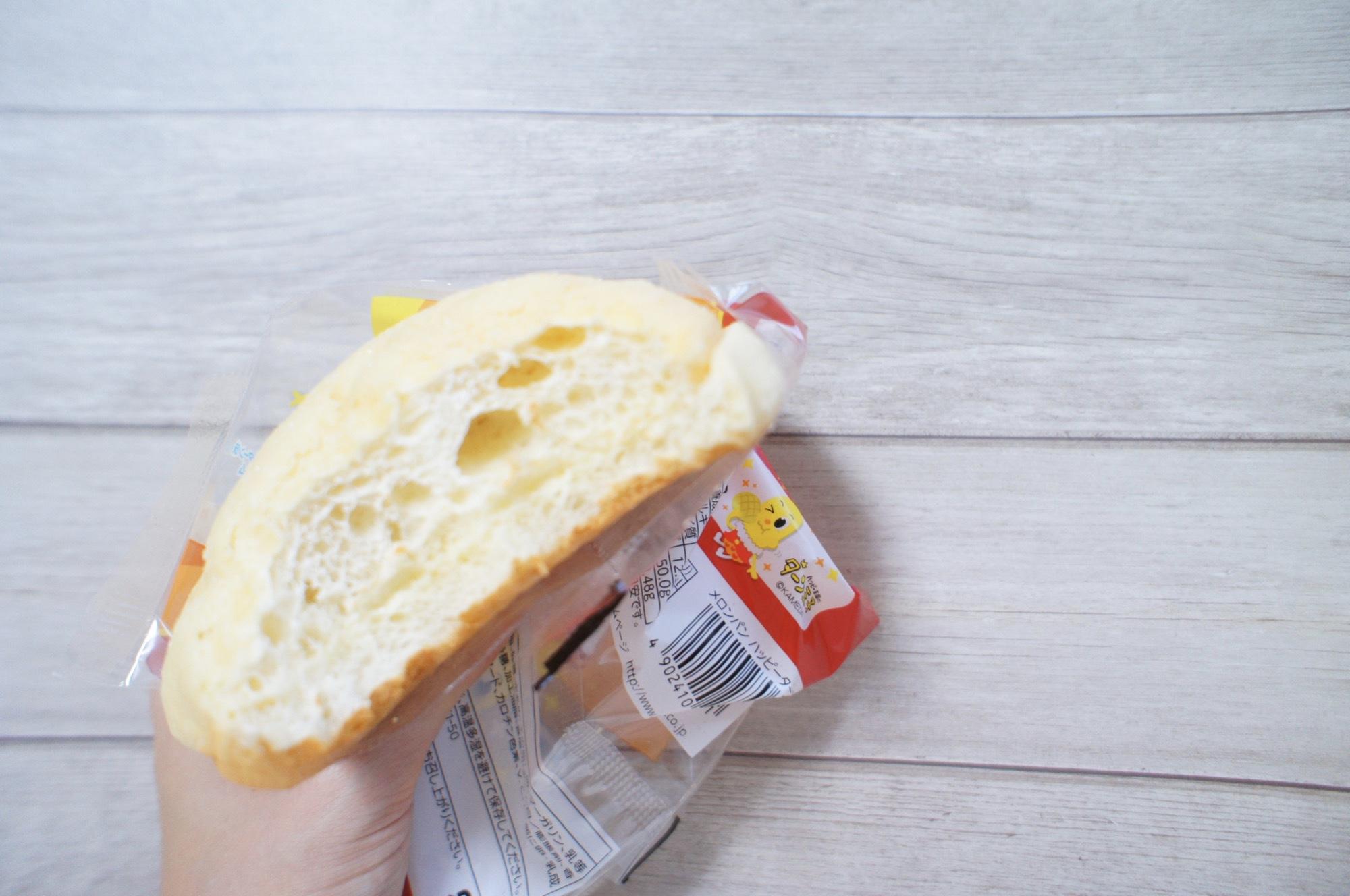 《どんな味?!》セブン-イレブン限定❤️【ハッピーターンメロンパン】を食べてみました☻_3