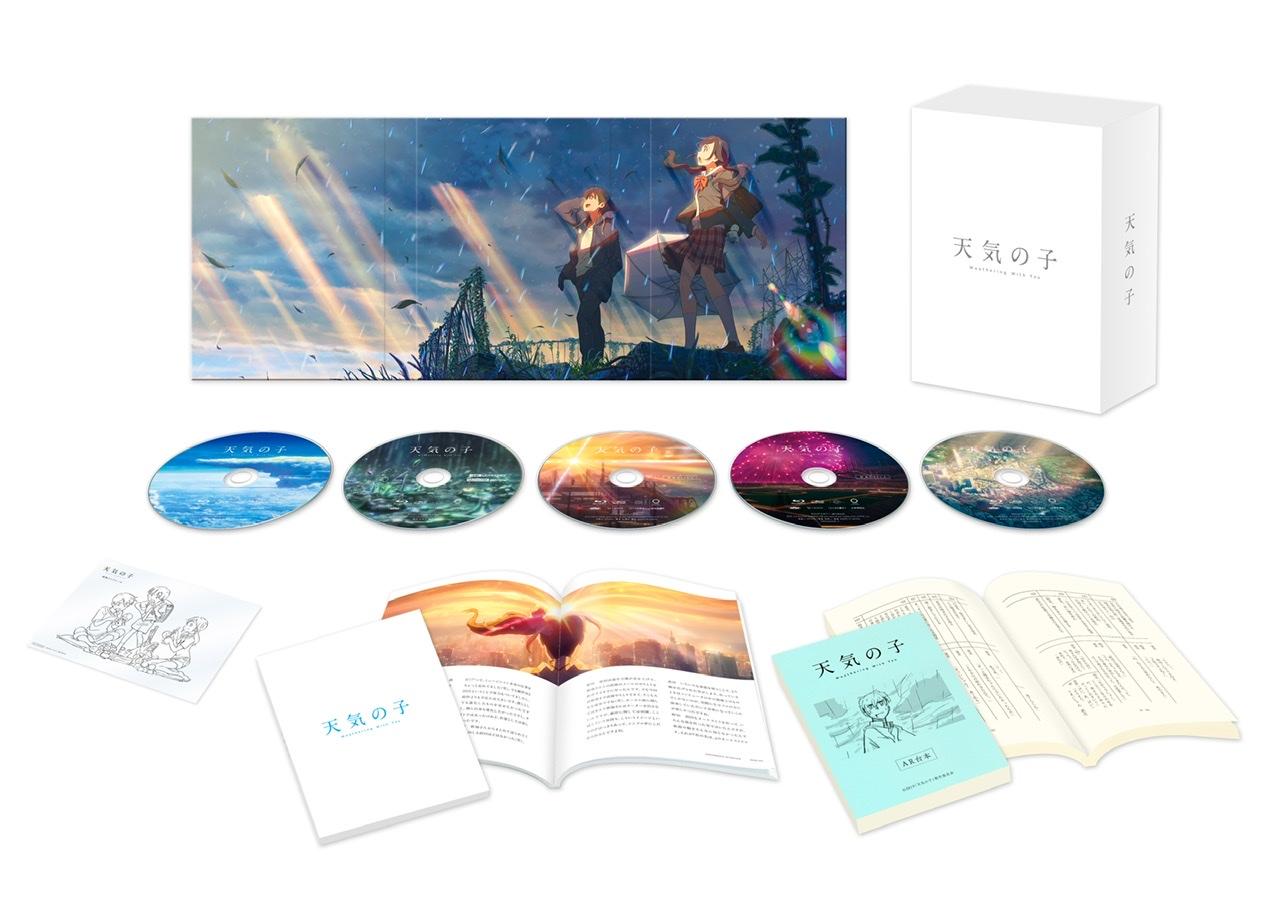 『天気の子』Blu-ray&DVDがついに発売!コレクターズ・エディションには描き下ろしイラストやビジュアルコメンタリーも収録☆_1