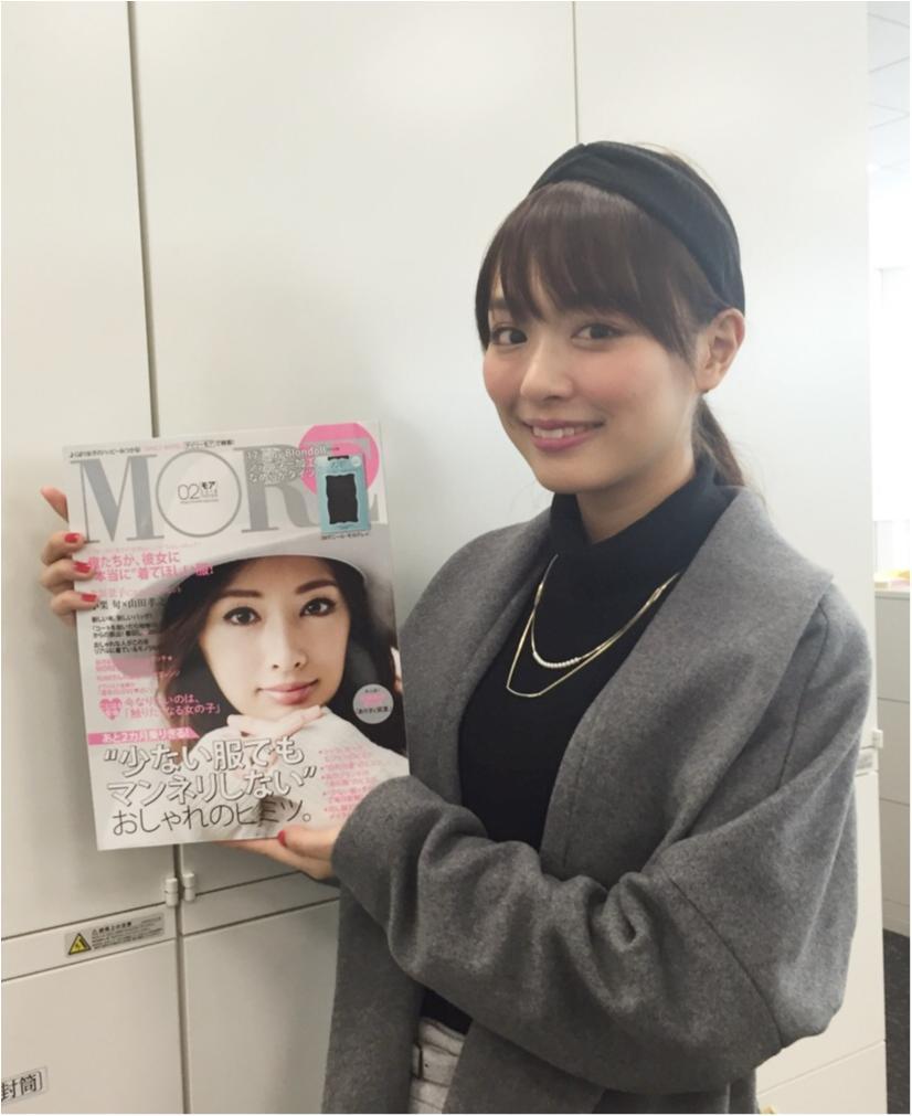 だーりお=内田理央ちゃん、編集部に現る♡_1