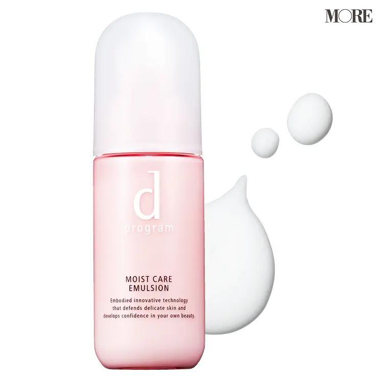 美容成分が豊富なおすすめの乳液 d プログラム モイストケア エマルジョン MB
