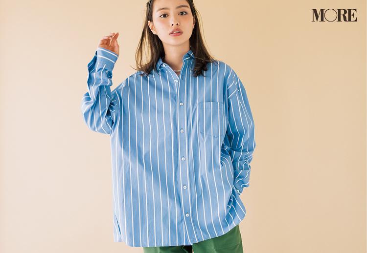 春のシャツはブルー推し! 透け素材、ストライプ、ビッグサイズはこうやって着こなして_5