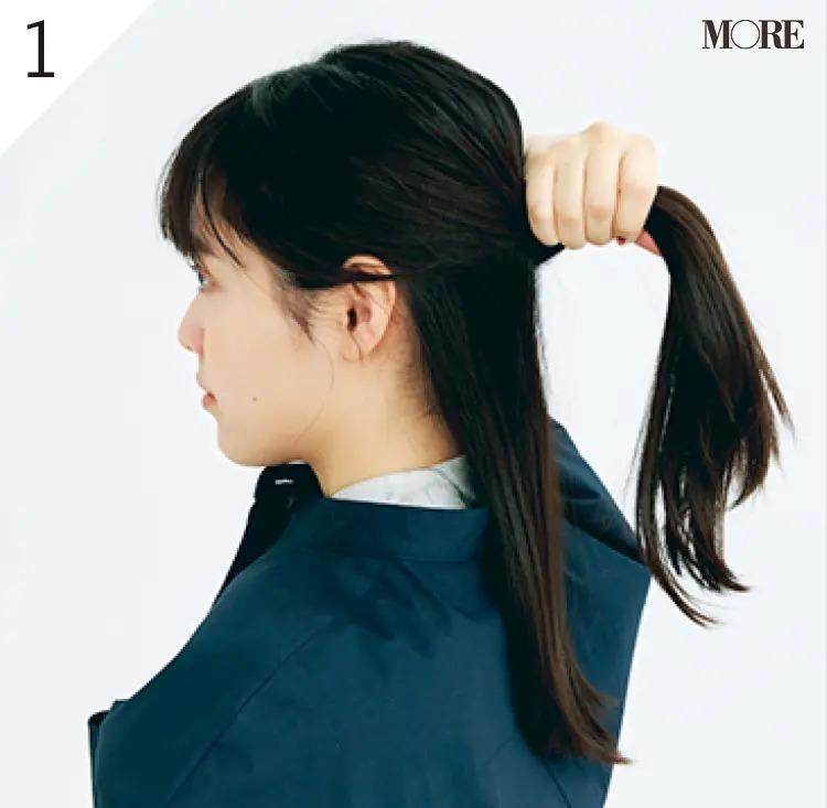耳上の髪をざっくり取って結ぶ
