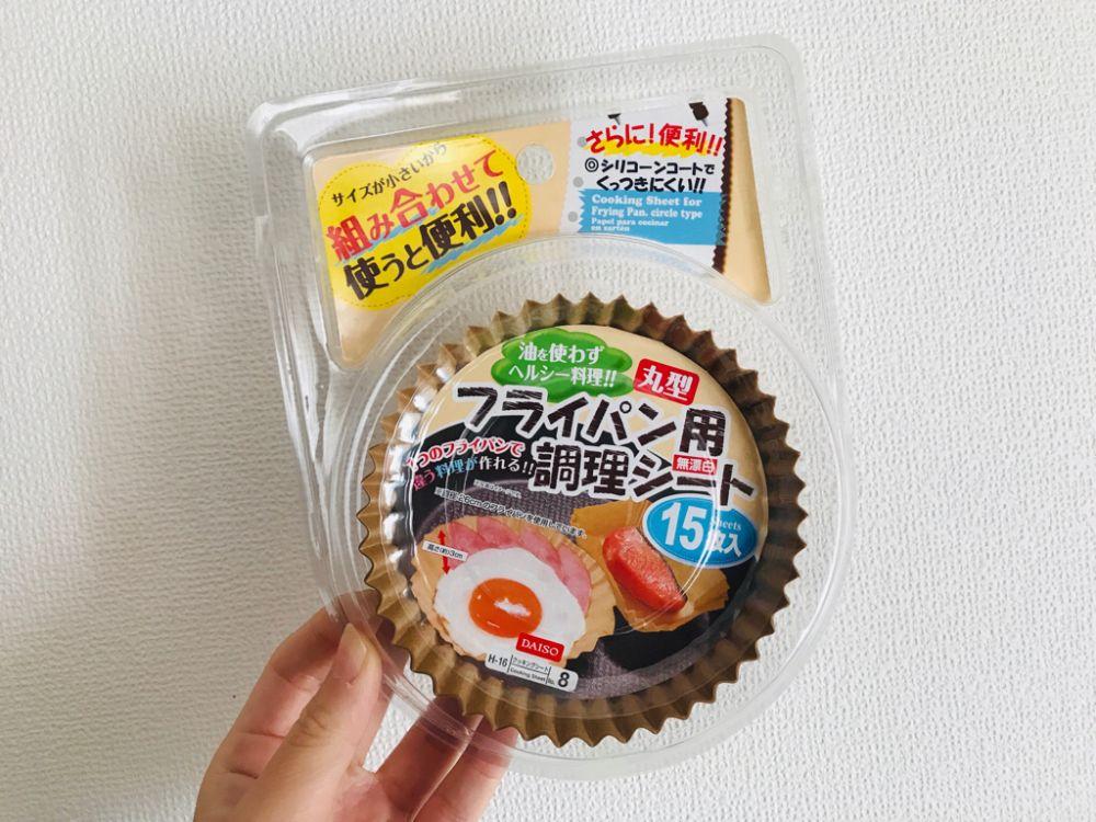 みなとみらい新スポット『横浜ハンマーヘッド』がオープン! おしゃれカフェ、お土産におすすめなグルメショップ5選 photoGallery_2_102