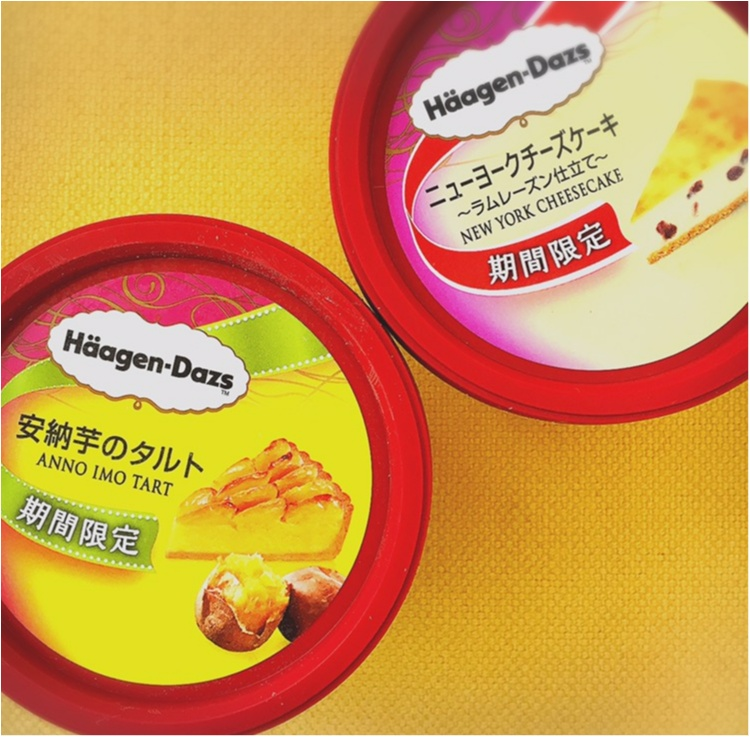 気になる新作が続々❤️!今食べるべき【おいしすぎるローソン限定アイス】3選!!_12