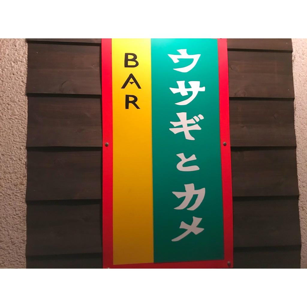 【内緒にしたい…けど教えます!in横浜】川沿いBAR!カクテルとお通しが極上の癒し!_1