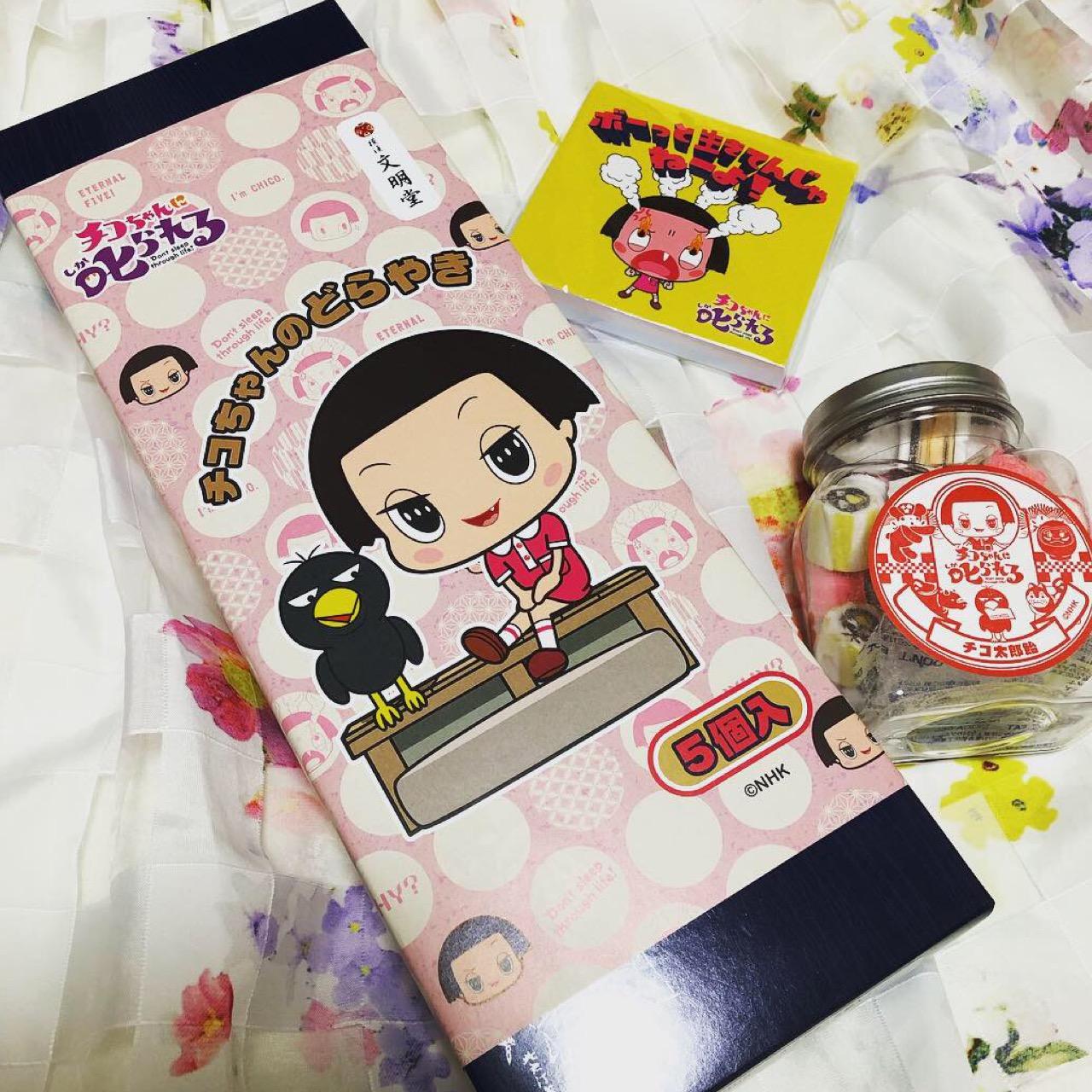 #ボーっと生きてんじゃねーよ!<期間限定>チコちゃん&キョエちゃんグッズの販売イベントが東京駅で開催中!♡_2