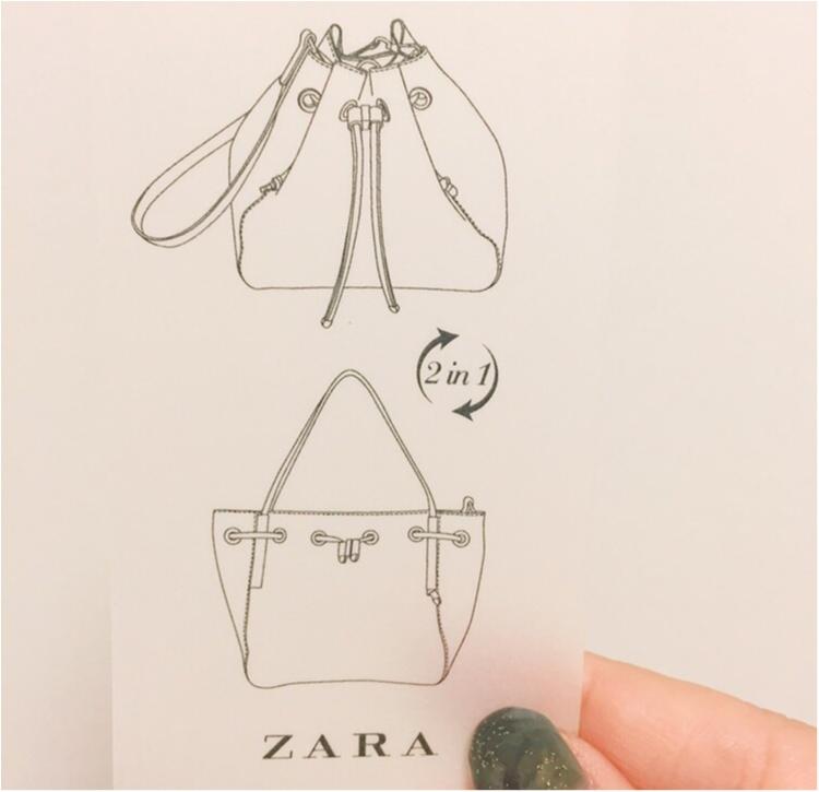 《プチプラなのに4WAY仕様♡》主役級!ZARAの巾着カバンが可愛い上に超便利っ♡!_5
