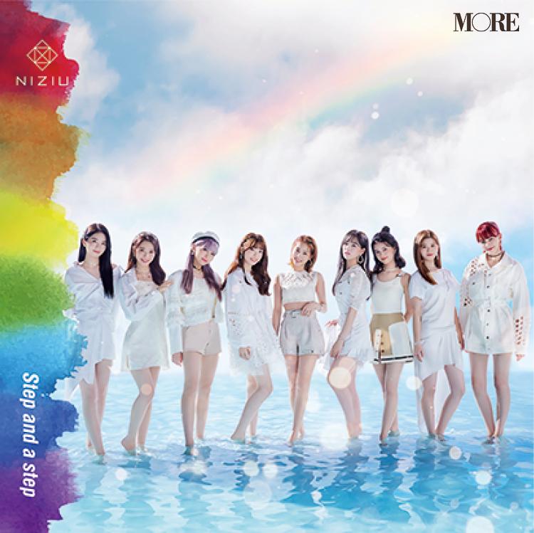 NiziU『Step and a step』はMVも超話題!ドラマ主題歌、King Gnuの痺れる新曲も!!【おすすめ音楽】_1