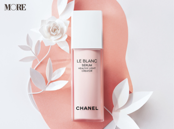 『CHANEL』の名品美容液が進化。より透明感と血色感あふれる肌へ【新しい自分になれるのぼり坂コスメ】