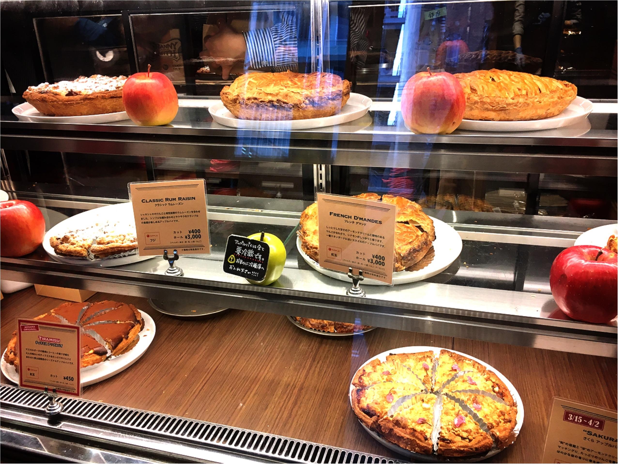 """""""並んでも食べたい""""【グラニースミス】あの店舗でしか食べられない《〇〇アップルパイが絶品》!_2"""
