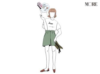 「彼氏いない歴=年齢、どうしたらいい?」「彼氏にときめかない」など、20代女子の恋愛のお悩みに、SNSで話題沸騰中の林伸次さんがお答え!