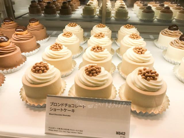 『渋谷スクランブルスクエア』はおしゃれなカフェ・スイーツ・お土産ショップの宝庫! おすすめグルメ11選 photoGallery_1_7