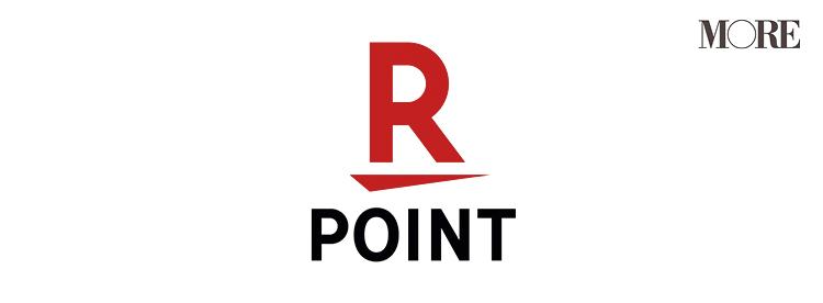 楽天ポイントのロゴ